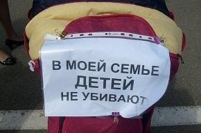У Казанского собора пройдет митинг: «Россия без абортов – 2010»