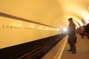 Вход на станцию «Площадь Ленина» будут закрывать