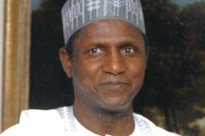 Умер президент Нигерии