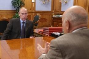 Лужков поспорил с Путиным о взлетной полосе