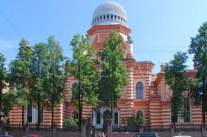 В Петербурге появилось первое кошерное кафе