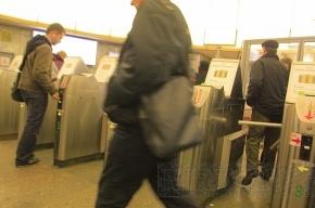 Поездку в метро можно будет оплатить через терминалы