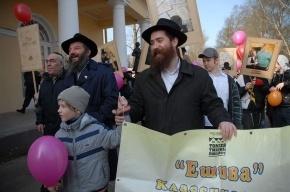 Евреи подарили детям хорошее настроение