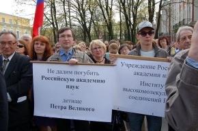 Ученые: Фурсенко - в отставку!