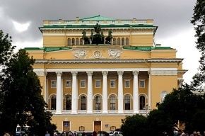 В Петербурге начинаются Дни Новгородской области