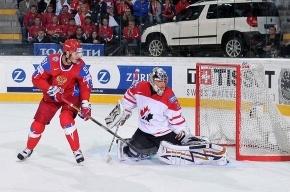 Россия отомстила Канаде за Ванкувер