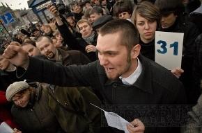 В Петербурге сегодня будут протестовать