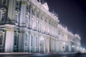 Зимний дворец могут перекрасить