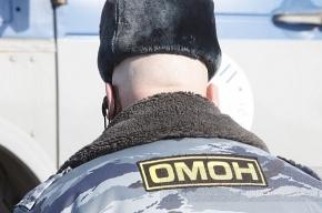 Безопасность в Петербурге усилят иногородние ОМОНовцы
