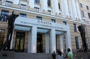На Васильевском открылся самый крупный в России негосударственный музей современного искусства