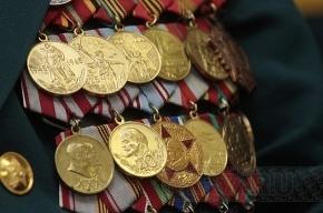 Ветераны пройдут по Большому проспекту Васильевского острова
