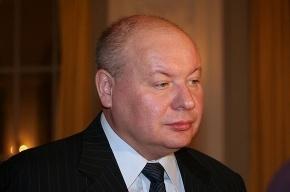Гайдар увековечен Медведевым