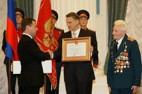 Дмитрий Медведев вручил грамоты пяти «Городам воинской славы»