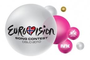 Сегодня - финал Евровидения