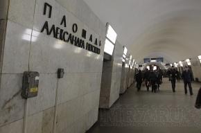 Станцию «Площадь Александра Невского 1» закрывают