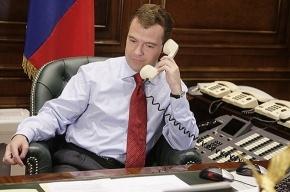 Медведев высказался о Сталине