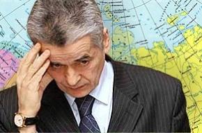Онищенко рассказал об угрозе полиомиелита