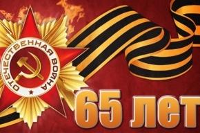 На Дворцовой начался парад Победы