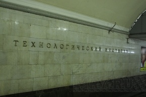 Петербургский милиционер обвиняется в избиении