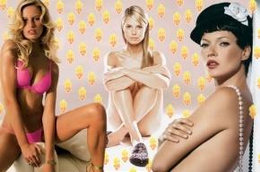 Forbes составил рейтинг самых богатых моделей, Наталья Водянова - седьмая