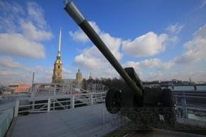 Пушка Петропавловки сегодня выстрелит в честь города