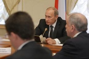 Путин планирует бюджет консервативно