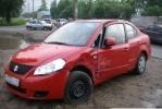 В ДТП на Красносельском шоссе пострадали несколько машин: Фоторепортаж