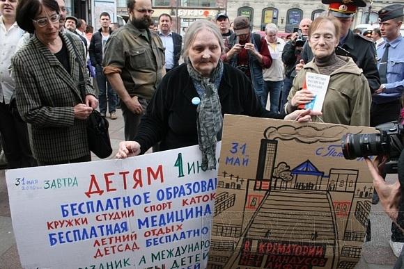 31 мая: Петербург митингующий (фото, видео): Фото