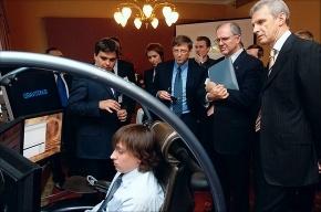 Как Алексей Косик поразил Билла Гейтса