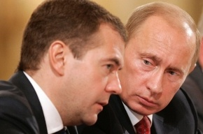 Рейтинги Путина и Медведева упали