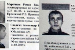 Из-за «приморских партизан» уволен начальник РОВД