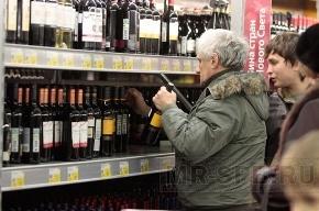 Алкоголь и табак спасут Россию