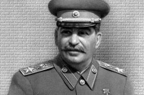Грузия объявила войну Сталину