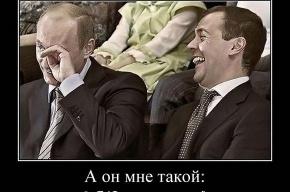 Ярмольник о том, зачем Владимир Владимирович «забыл» как зовут Юрия Шевчука