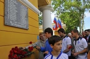 На «Динамо» вспоминали блокадный матч