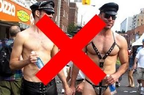 Запрещенный гей-парад начнется и закончится