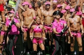 Гомосексуалисты в Петербурге определились с датой шествия