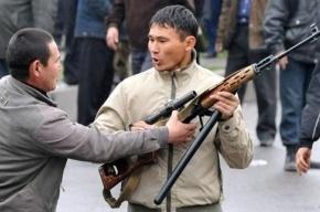 Власти Киргизии нашли виноватого в беспорядках