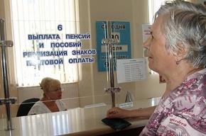Повышение пенсионного возраста будет плавным