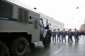В Москве милиция оцепила Тверскую площадь