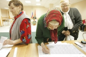 Следующие выборы в ЗакС могут пройти по мажоритарно-пропорциональной системе