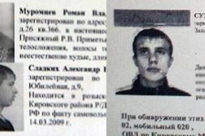 «Приморские партизаны»: официальная версия милиции