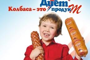 Городские гонки «Тайна диеты поручика Ржевского»