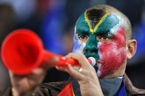 Физик предлагает убрать из трансляций футбольных матчей частоту звучания вувузелов
