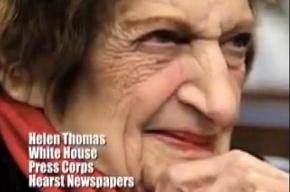 Скандал в Америке: старейшая американская журналистка послала евреев «к черту из Палестины»