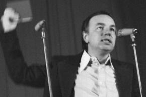 Андрей Вознесенский будет похоронен 4 июня на Новодевичьем кладбище