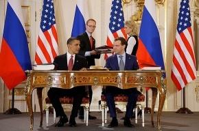 Обама поздравляет с Днем России