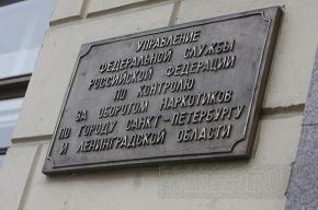 В туалете поезда «Баку-Санкт-Петербург» везли 6 кг гашиша