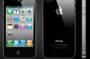 Стив Джобс представил новые iPhone 4 , самый дешевый стоит 199$