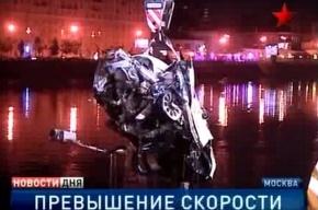 BMW упала в Москву-реку: водитель погиб
